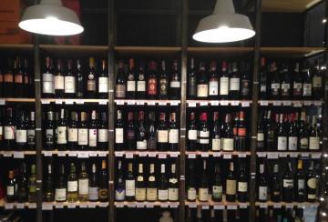 wina Basico